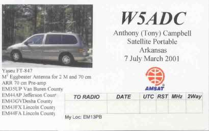 QSL Card from 7 July Arkansas Portable Operation